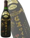 【商品画像ヴィンテージと異なります】信濃ワインスーパーデラックス赤 720ml