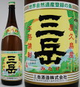 三岳 (芋) 25度 1800ml