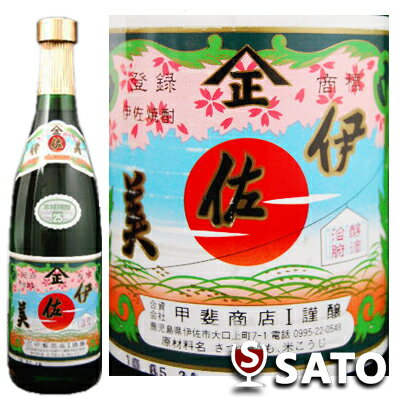 伊佐美 [芋] グリーン瓶 25度 720ml 2012年以降製造