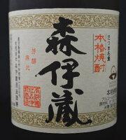 森伊蔵芋25度720ml【ギフトに】【送料無料】