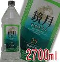 韓国焼酎 鏡月 25度 2700ml