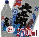 【デザインが変更になる場合があります】大五郎 甲類焼酎 25度 2700ml