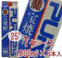 【2ケース(12本)まで1梱包可】宝焼酎 甲類 ピュアパック 25度 1800ml 1ケース(6本入)【パッケージデザインが順次変わります】