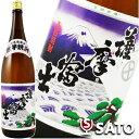 【ラベルデザインが変更になります】薩摩富士 [紫芋] 濱田酒造 25度 1800ml