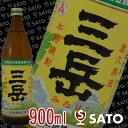 三岳 (芋) 25度 900ml