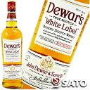デュワーズ ホワイトラベル 40度 700mlDewar's White Label