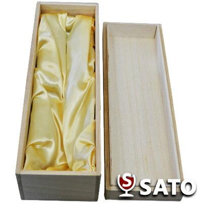 【ギフト用】日本酒・焼酎 720ml用 桐箱布張...の商品画像