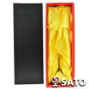 日本酒・焼酎用 ギフトボックス(赤×黒)(720ml・90