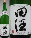 *田酒 山廃仕込 特別純米酒 1800ml【クール便】【5本まで1梱包可】