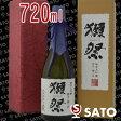 * 獺祭(だっさい)純米大吟醸磨き二割三分 紙カートン入り 720ml【送料及びクール代金無料】