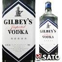 ギルビー ウォッカ スピリッツ 37.5度 750ml【Y-SLQ】