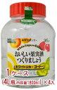 合同酒精 広口容器4L瓶 ホワイトリカー ゴードー 焼酎甲類 35度 1800ml入 1ケース(4入)