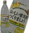 合同酒精 ホワイトリカー ゴードー 果実酒用リカー 焼酎甲類 35度 900ml