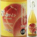 初音にごり仕立て無濾過(むろか)蔵出し桃ワイン 720ml