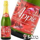 スパークリング アップルジュース 750ml濃縮還元果汁100%Sparkling Apple