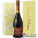 シャンパン只今、ギフトボックス無料サービス中!お誕生日、御祝、内祝、御礼、寿などに