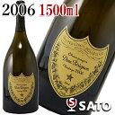 *ドン・ペリニョン ヴィンテージ 2006 Dom Perignon 2006 泡白 1500ml マグナム 正規品【5月〜9月はクール便配送となります】
