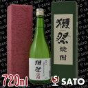 獺祭(だっさい) 焼酎 35度 720ml