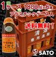 【通常便送料無料】大分むぎ焼酎 二階堂 [麦] 25度 瓶入 1800ml プラスチックケース(6本入)