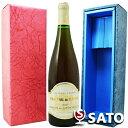 フランス3大貴腐ワイン1962年(昭和37年)生まれの方への贈り物にも◎