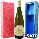 フランス3大貴腐ワイン1964年(昭和39年)生まれの方への贈り物にも◎