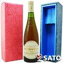 フランス3大貴腐ワイン1970年(昭和45年)生まれの方への贈り物にも◎