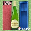 フランス3大貴腐ワイン1987年(昭和62年)生まれの方への贈り物にも◎