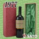長期熟成甘口赤1977年(昭和52年)生まれの方への贈り物にも◎