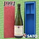 フランス3大貴腐ワイン1994年(平成6年)生まれの方への贈り物にも◎