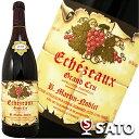 グラン・クリュ(特級)のエレガントなワイン