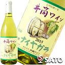 井筒ワイン無添加 ナイヤガラ白 [辛口] 720ml