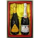 ♪希少スパークリングワインセットを15%OFF♪イタリア スプマンテ金賞受賞入スパークリングワインセット