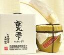 【ご褒美】【芋焼酎】【 宮崎県】【 無料包装】 京屋酒造 甕...