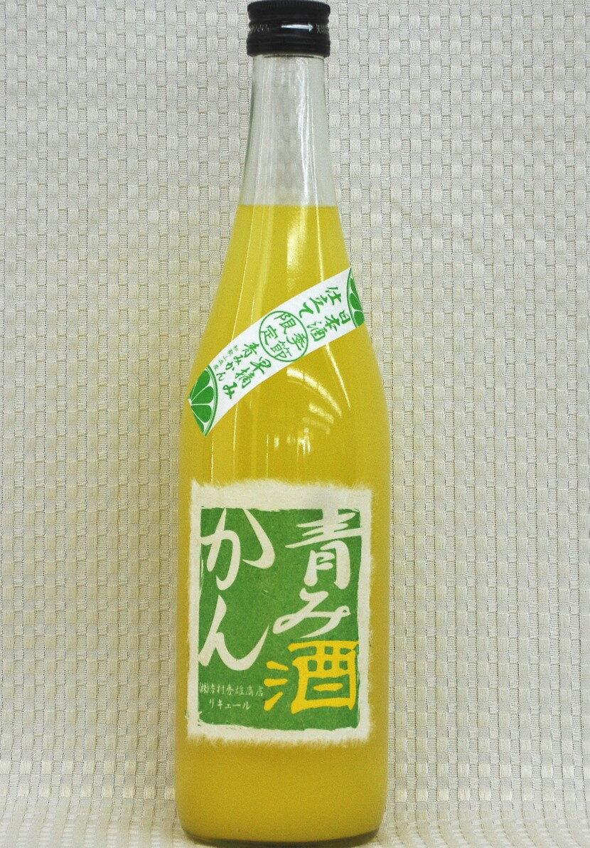 青みかん酒(柑橘類)720ml【車坂】【和歌山県】【爽やか】
