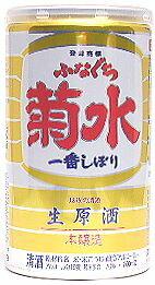 菊水酒造 ふなぐち菊水一番しぼり200ml缶