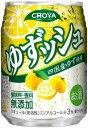 【消費税別7000円以上で送料無料】新商品チョーヤ ゆずッシュ 250ml缶×24本