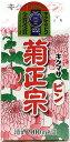 【訳あり】 菊正宗 キクマサピン 900ml 製造年月日:2016年11月