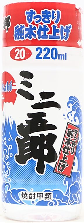 【訳あり】20°ミニ五郎 220ml