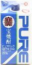 【訳ありのみ・まとめて税抜¥5,000以上で送料無料】宝 甲類20° ピュアパック 紙パック 900ml 旧パッケージ