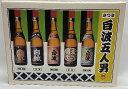 【消費税別7000円以上で送料無料】薩摩酒造 白波五人男(ミニボトル5種セット) 100ml×5本