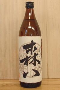 かめ壷仕込み「森八」(芋)900ml