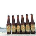 一流シェフが愛する酒蔵NYのセレブを魅了する地ビール即発送できます 【北雪】NOBUビール 6本入りスペシャルリザーブ【クール代金は当店が負担いたします】