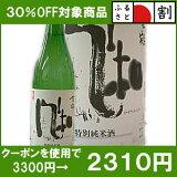 【金鶴】純米酒 風和1800ml【2年連続金賞受賞蔵】店長が惚れた純米酒です!即発送できます