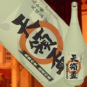 【天領盃】大吟醸「冴」(さえ)1800ml【佐渡米100%!最多金賞受賞蔵】幻の限定酒が大吟醸になり復活!即発送できます【佐渡・てんりょうはい】