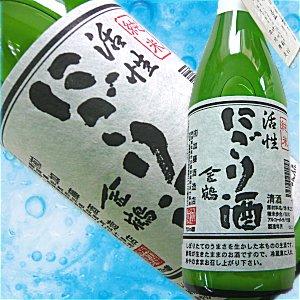 【金鶴】【純米酒】活性純米にごり酒 720ml