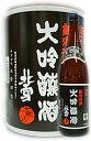 一流シェフが愛する酒蔵即発送できます 【北雪】大吟醸 1800ml × 6本まとめ買いで、お得な【送料無料】♪