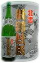 一流シェフが愛する酒蔵即発送できます 【北雪】本醸造 「新潟杜氏」 1800ml