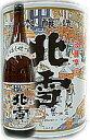 一流シェフが愛する酒蔵即発送できます 【北雪】本醸造 1800ml × 6本まとめ買いで、お得な【送料無料】♪