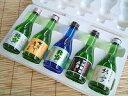 一流シェフが愛する酒蔵専用箱入り即発送できます 【北雪】飲み比べセット 300ml × 5本すべて酒質の違う北雪の日本酒です