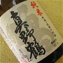 楽天佐渡の地酒・北村酒店【真野鶴】純米酒 「鶴」1800ml×6本まとめ買いで、お得な【送料無料】♪低価格でこんなに美味しい純米酒!即発送できます【尾畑酒造・まのづる】